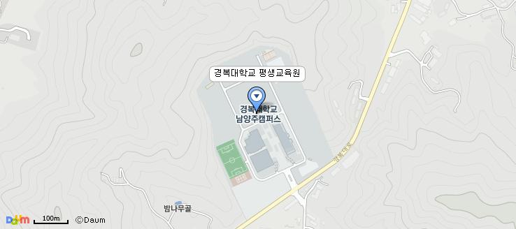 경복대학교 평생교육원